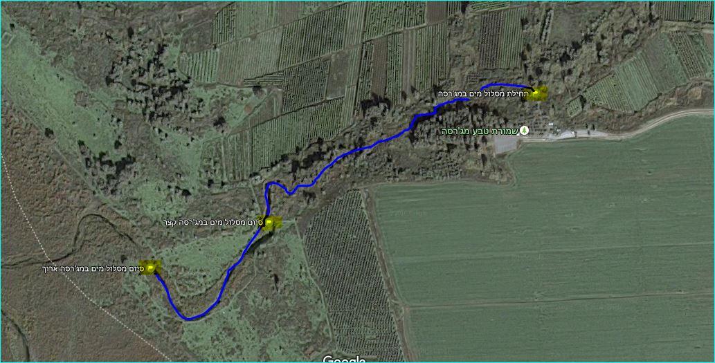 מפת מסלול מים במג'רסה