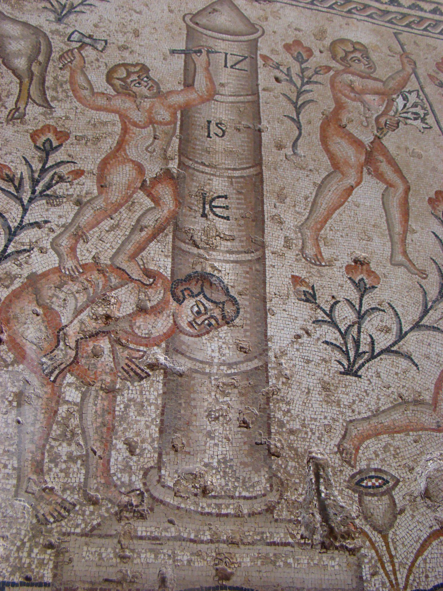 """נילומטר בפסיפס בית חג הנילוס בגן לאומי ציפורי (צילום: ד""""ר ענת אביטל)"""