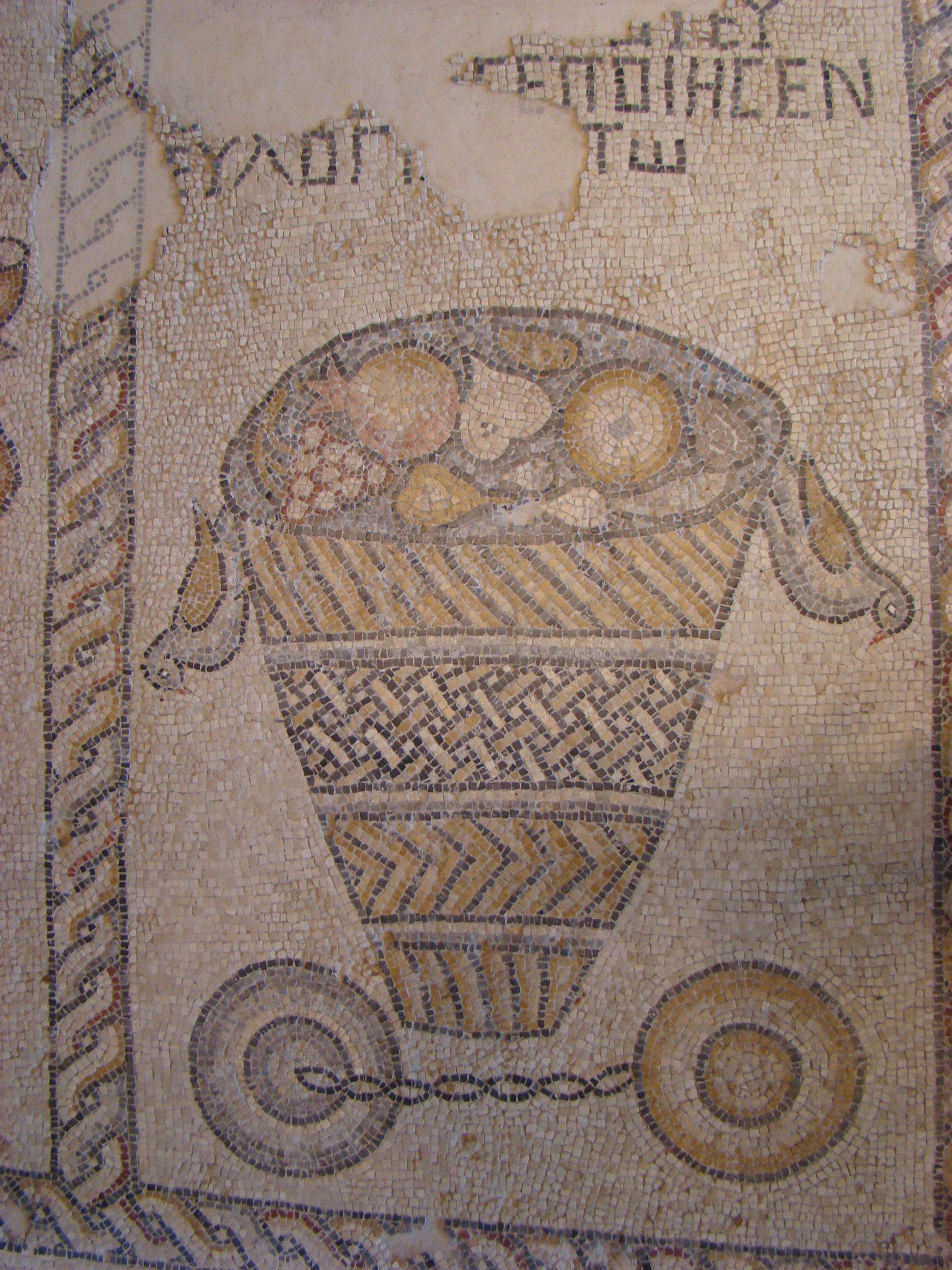 """פסיפס בית הכנסת, בגן לאומי ציפורי (צילום: ד""""ר ענת אביטל)"""