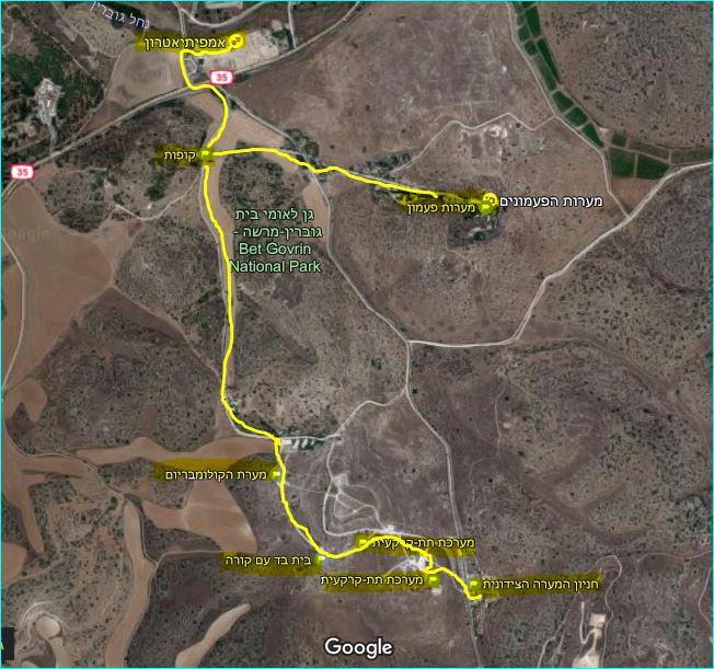 מפת מסלול הליכה בגן לאומי בית גוברין מרשה