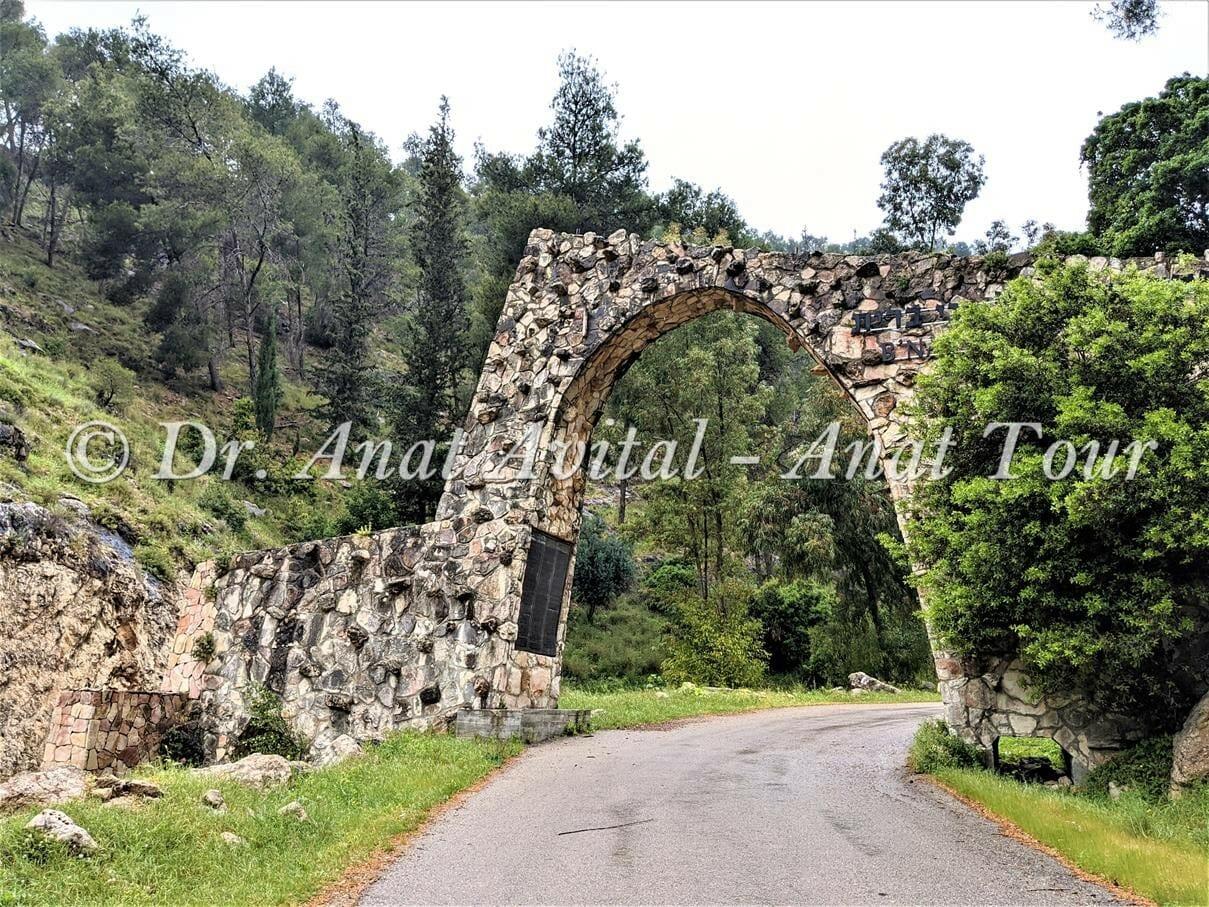 """שער מערת בני ברית, יער הקדושים על ערוץ נחל כסלון, צילום: ד""""ר ענת אביטל"""