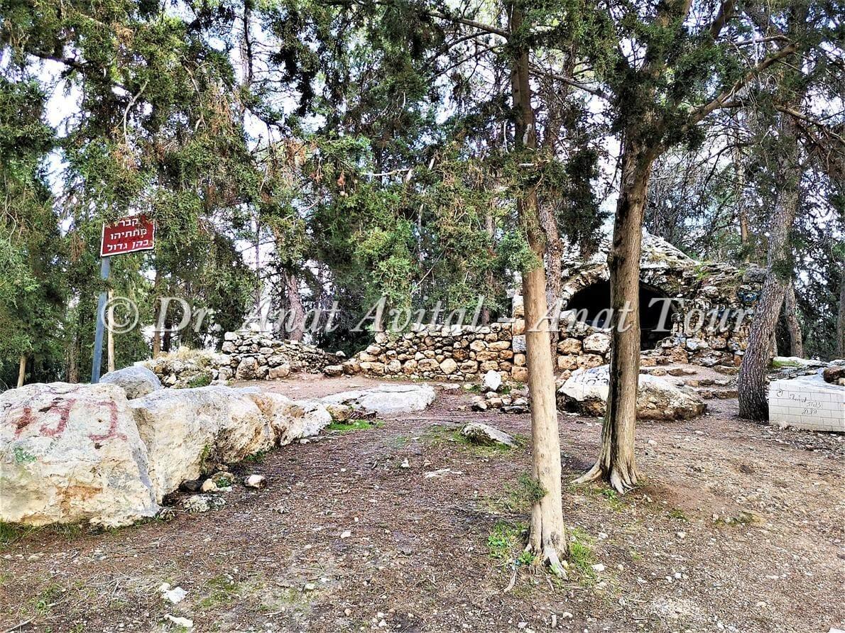 """קבר חורבת הגרדי - ש´יח ע´רבאווי - 'קבר מתיתיהו החשמונאי', קברות המכבים, צילום: ד""""ר ענת אביטל"""