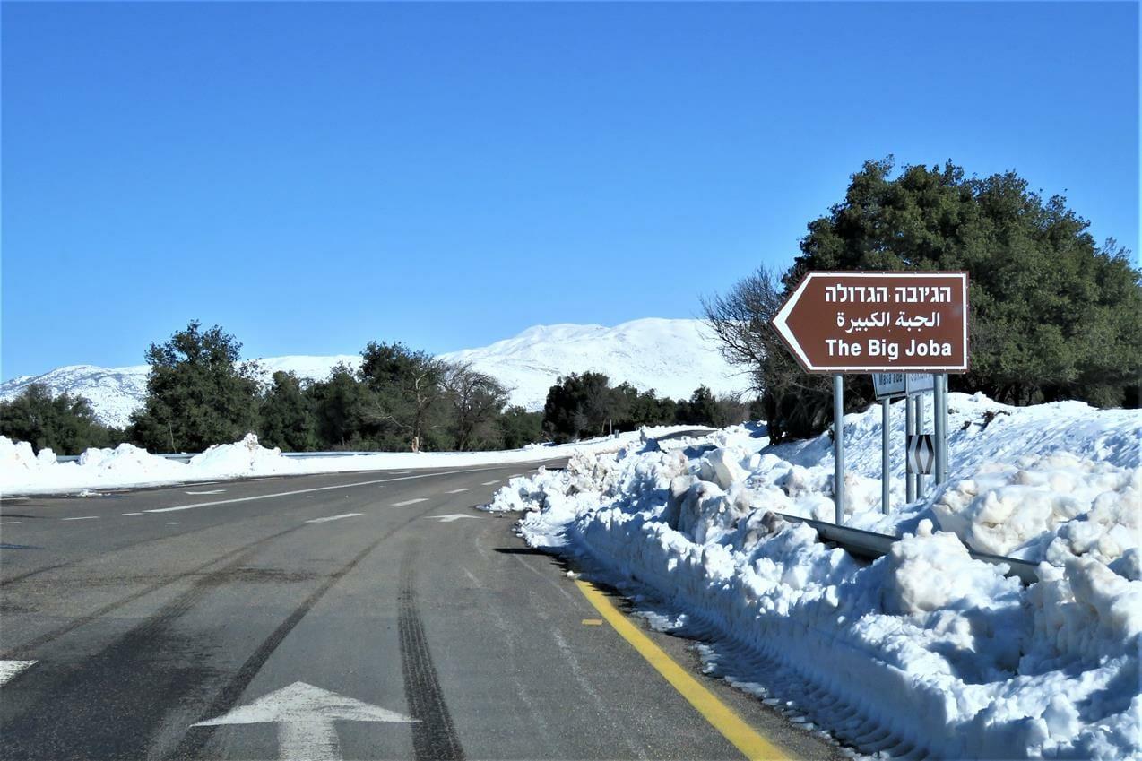 """חניון הג'ובה הגדולה בחורף מושלג, צילום: ד""""ר ענת אביטל"""