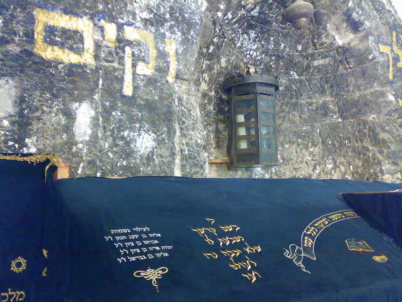 """קבר דוד המלך ירושלים (ד""""ר ענת אביטל)"""