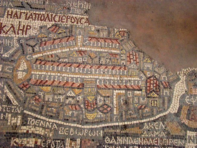 """ירושלים במפת מידבא המקורית בכנסיית מידבא, ירדן (צילום: ד""""ר ענת אביטל)"""