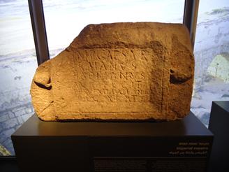 כתובת בניית אמת המים הגבוהה מימי הדריאנוס קיסר, האקוודוקט - אמת המים לקיסריה הרומית, ויקיפדיה