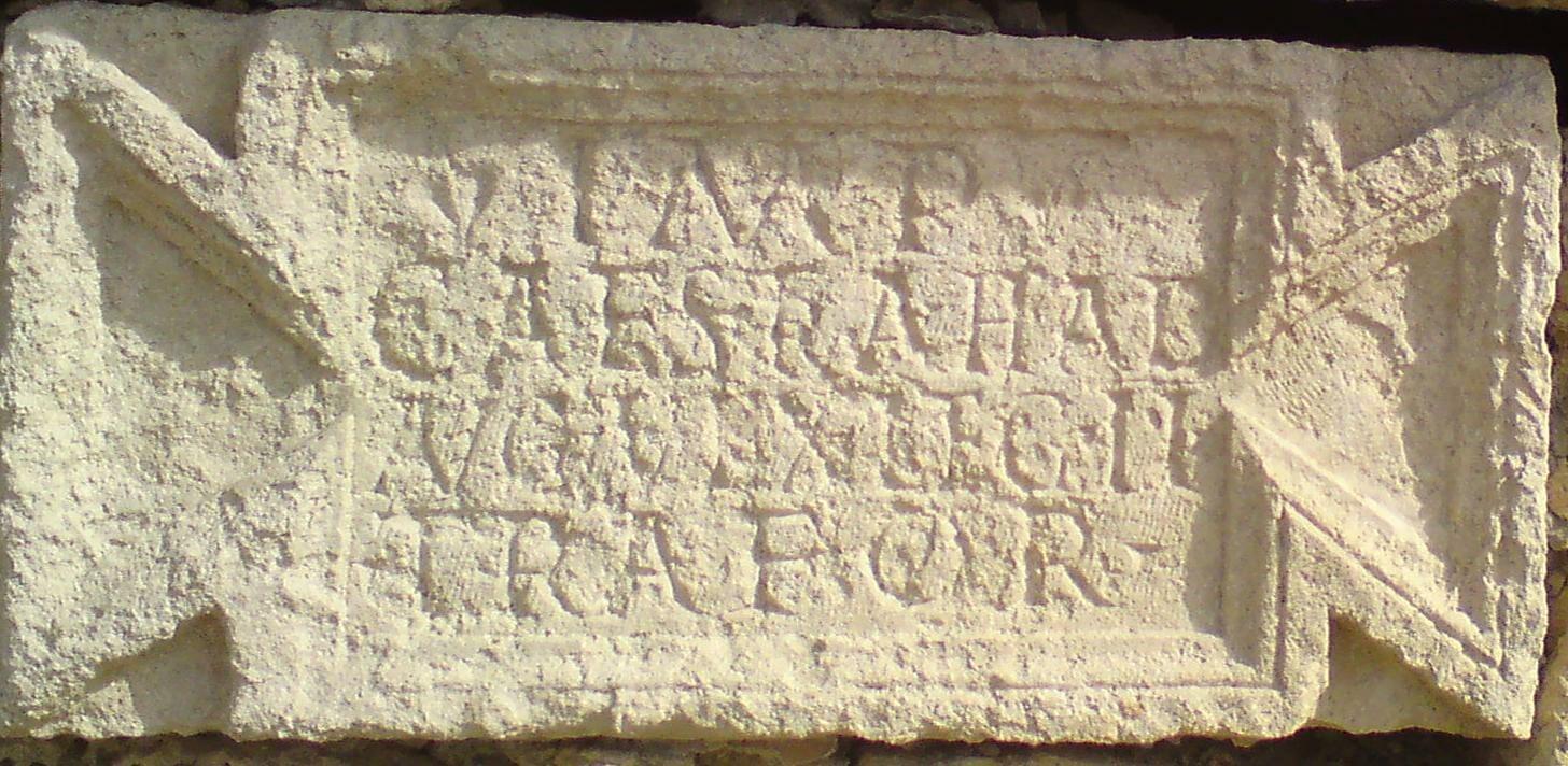 כתובת תיקונים באמת המים מימי מרד בר כוכבא, טבולה אנסטה חוף הקשתות, האקוודוקט - אמת המים לקיסריה הרומית, ויקיפדיה