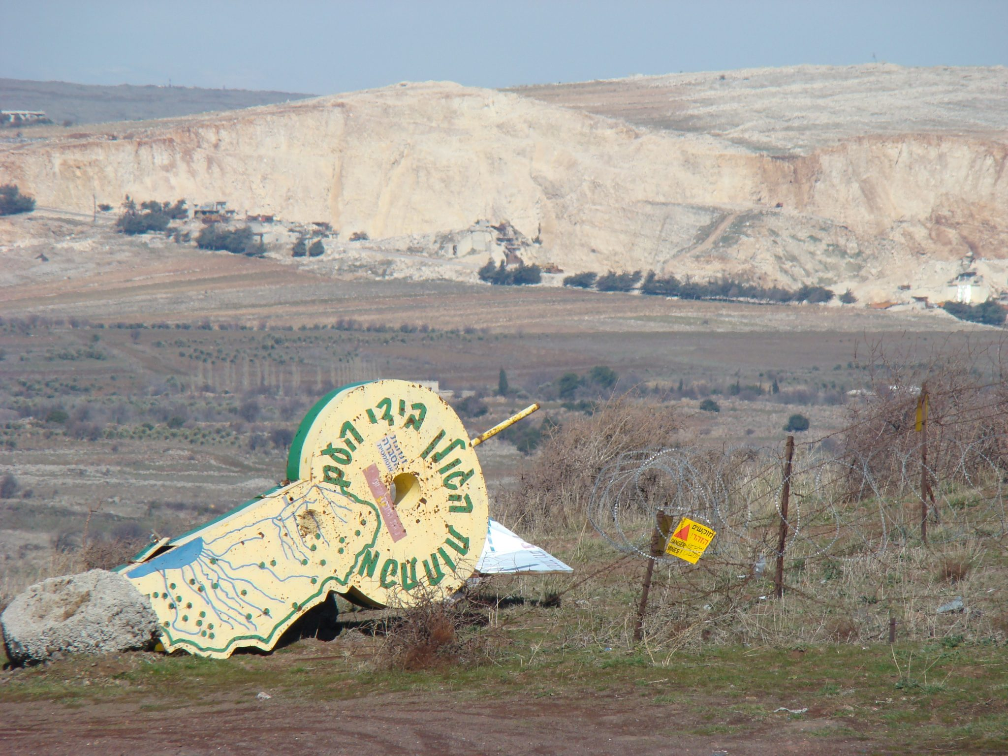 """עמק הבכא, אנדרטת עוז 77, צפון הגולן, צילום: ד""""ר ענת אביטל"""
