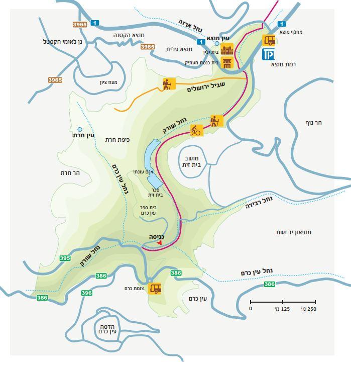 פארק ירושלים - עמק מוצא (http://greenmap.org.il/data/upl/ufck/map_moza%20final.pdf)
