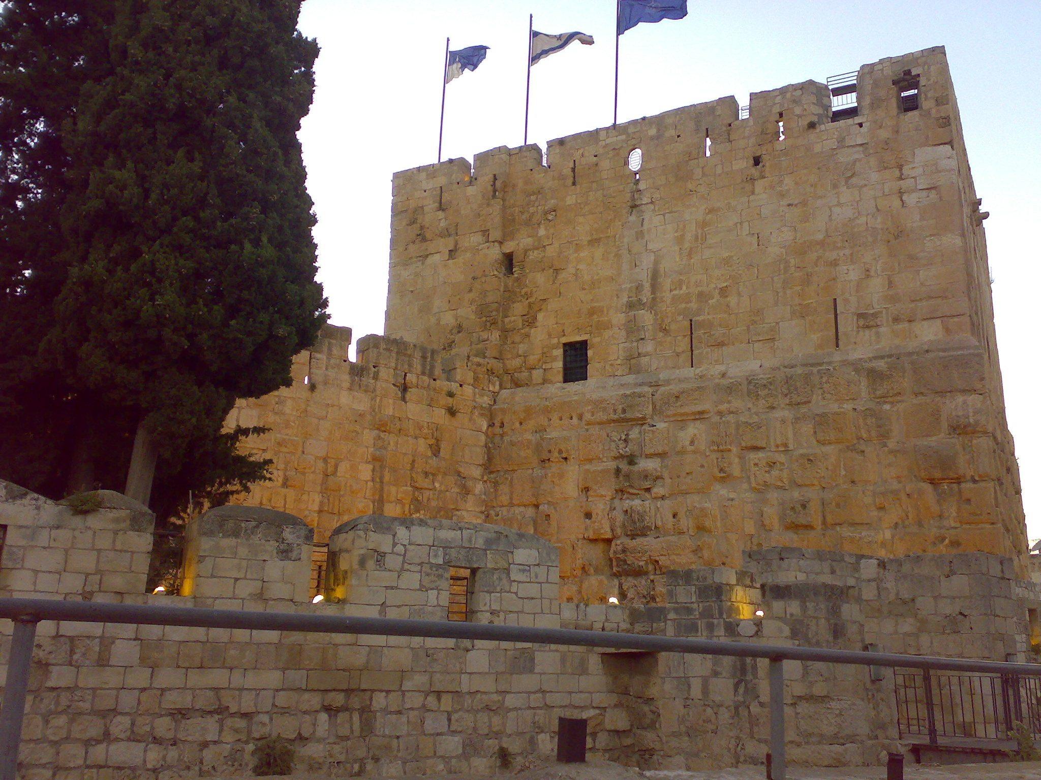 """מגדל דוד ירושלים (צילום: ד""""ר ענת אביטל)"""