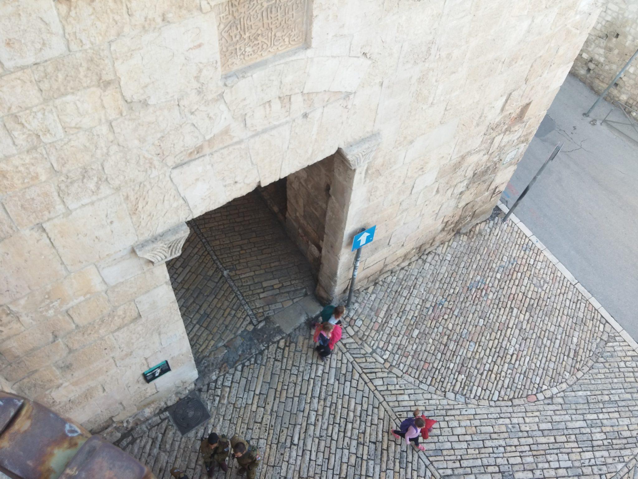 """שער ציון בהר ציון, טיילת חומות בירושלים (צילום: ד""""ר ענת אביטל)"""