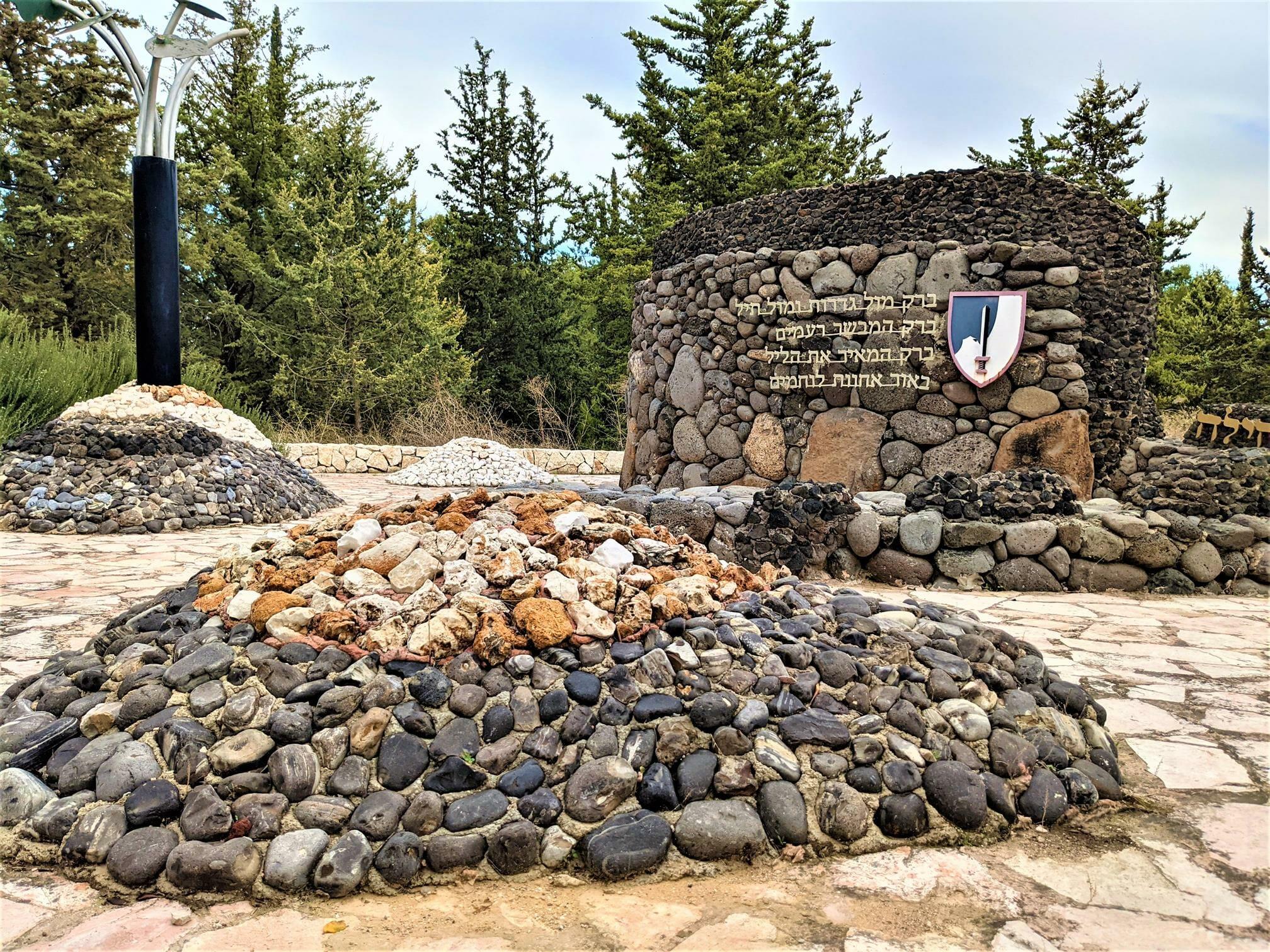 """מונומנט לכבוד חטיבה 188 ברק, יד לשריון לטרון, צילום: ד""""ר ענת אביטל"""