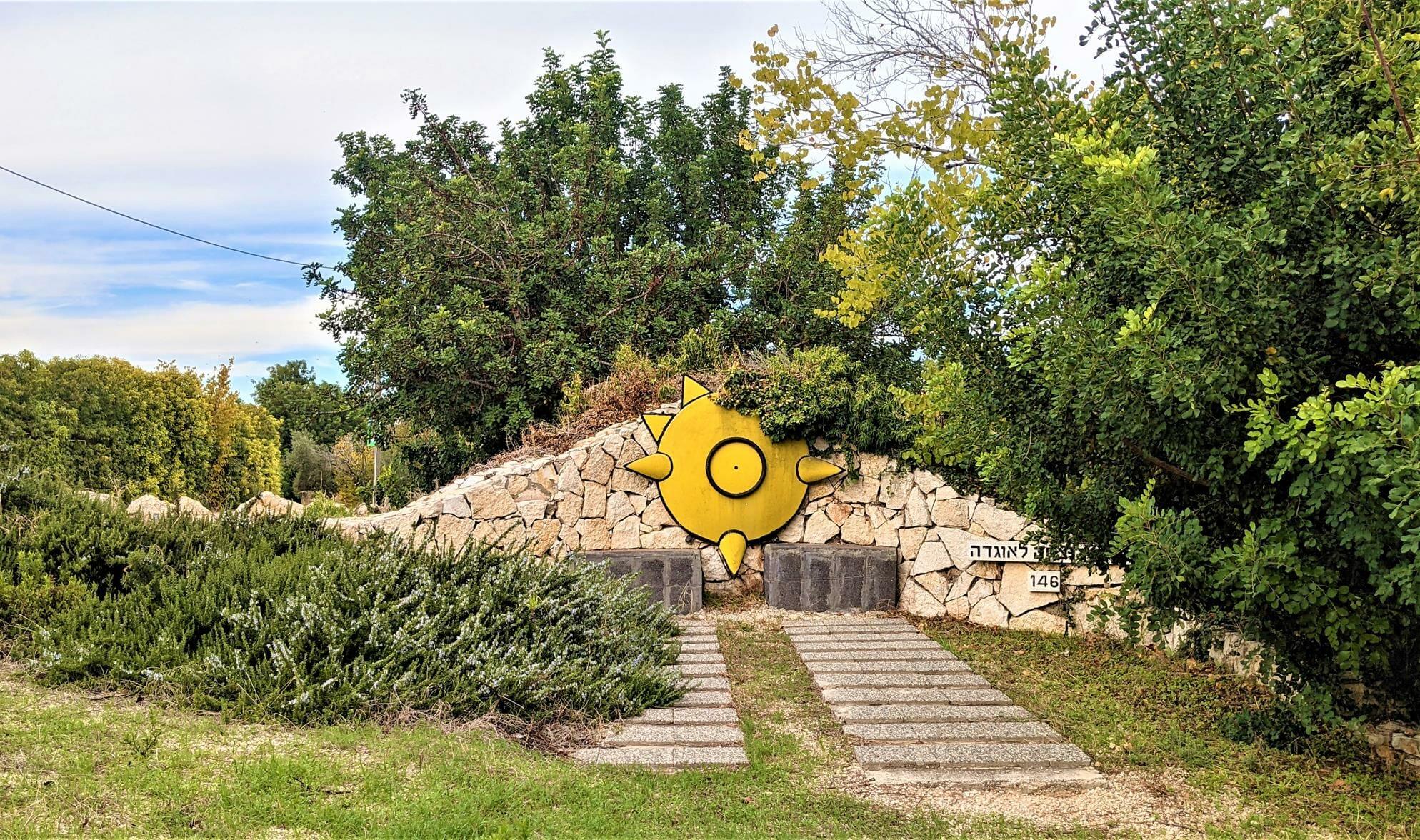 """יד לשריון לטרון, מונומנט לאוגדה 146, צילום: ד""""ר ענת אביטל"""