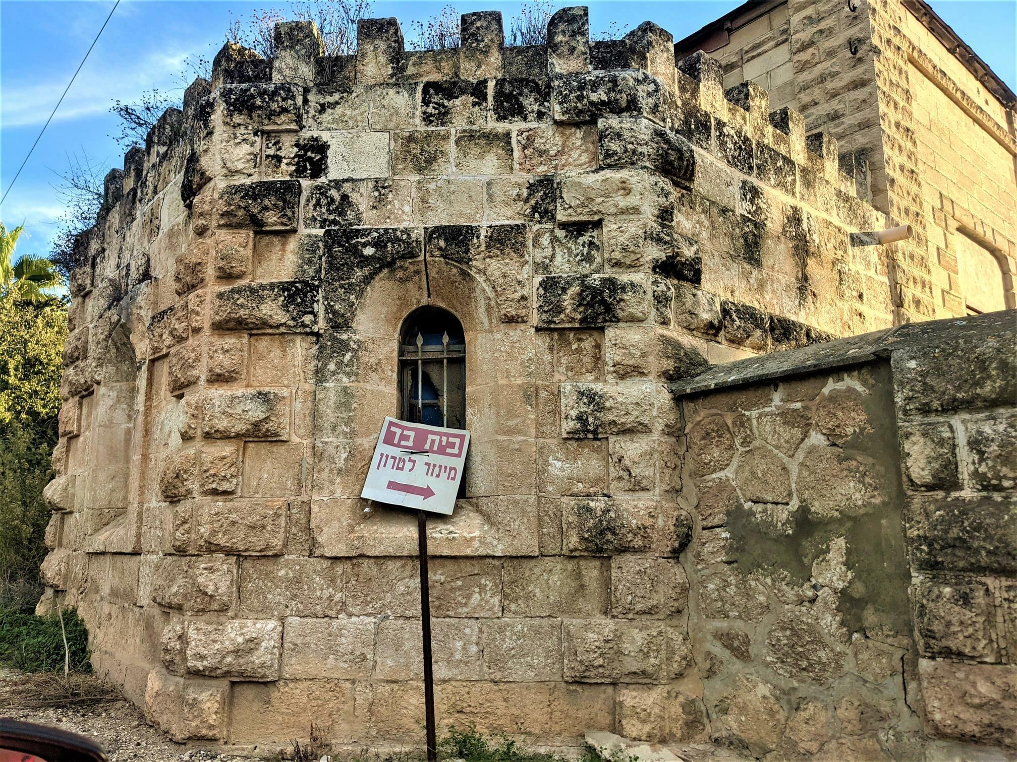 """מגדל שמירה מתומן מנזר השתקנים לטרון, צילום: ד""""ר ענת אביטל"""