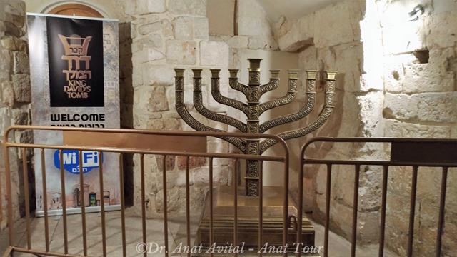 """קבר דוד המלך בהר ציון ירושלים, צילום: ד""""ר ענת אביטל"""