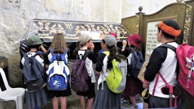 """מצבת דוד המלך, קבר דוד המלך, ירושלים (ד""""ר ענת אביטל)"""
