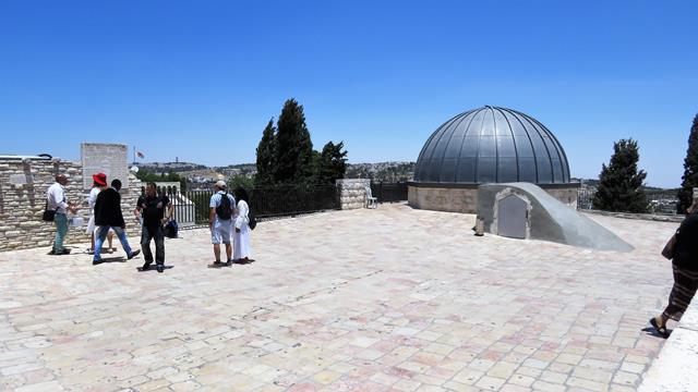 """גג קבר דוד המלך, ירושלים (ד""""ר ענת אביטל)"""