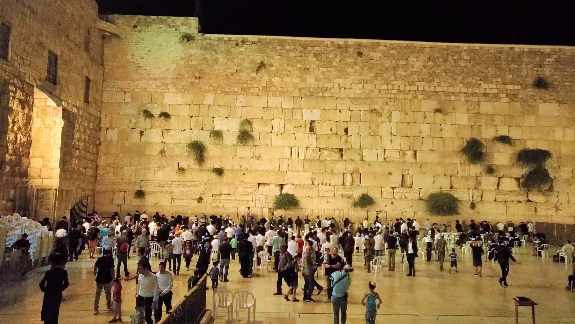 """הכותל המערבי, ירושלים העתיקה (ד""""ר ענת אביטל)"""