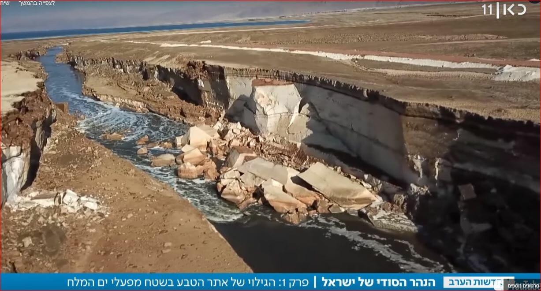 הנהר הנסתר ים המלח, צילום מסך כאן 11