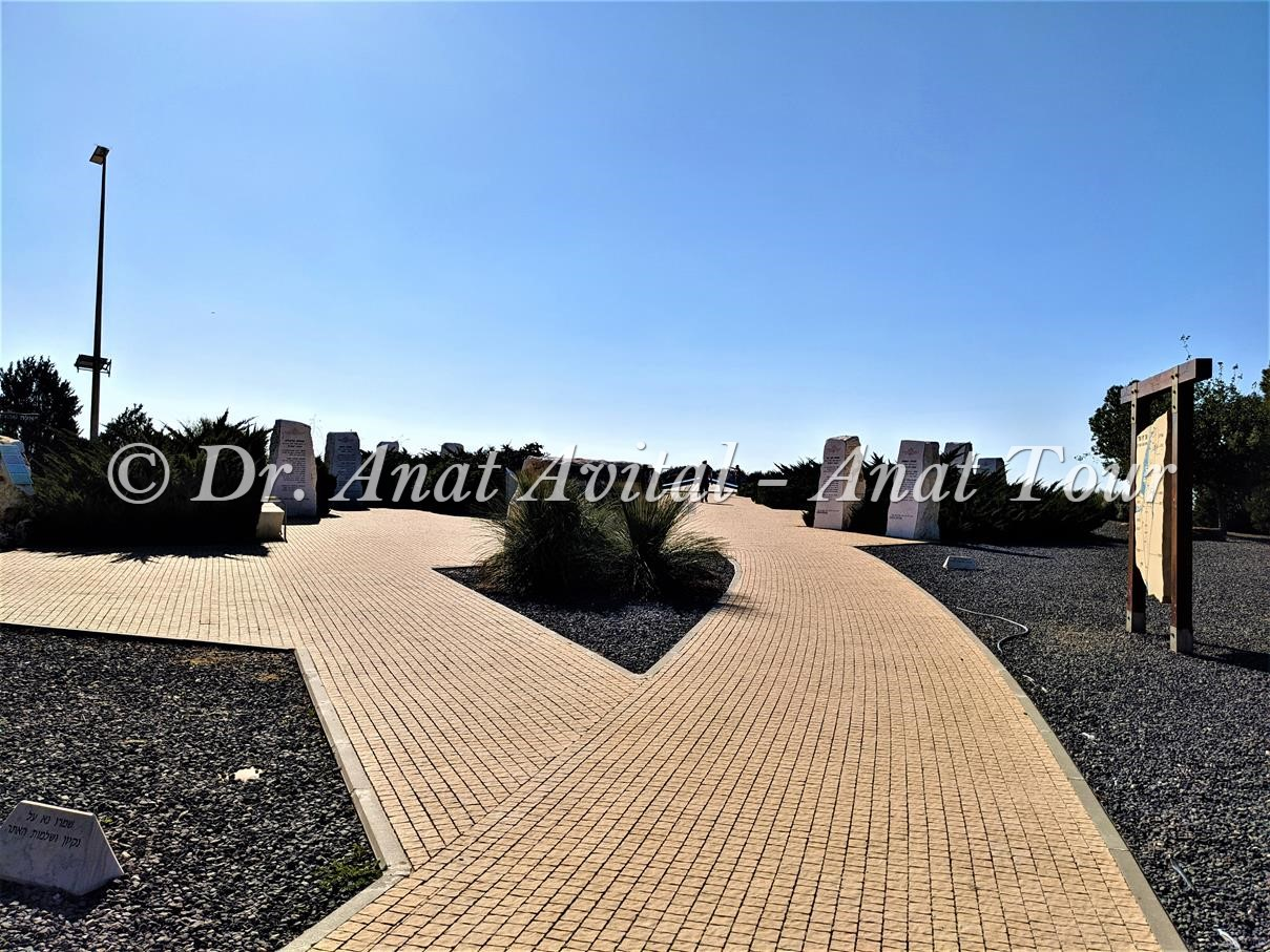 """אנדרטת החץ השחור, תצפית אל רצועת עזה, אתר הצנחנים, צילום: ד""""ר ענת אביטל"""