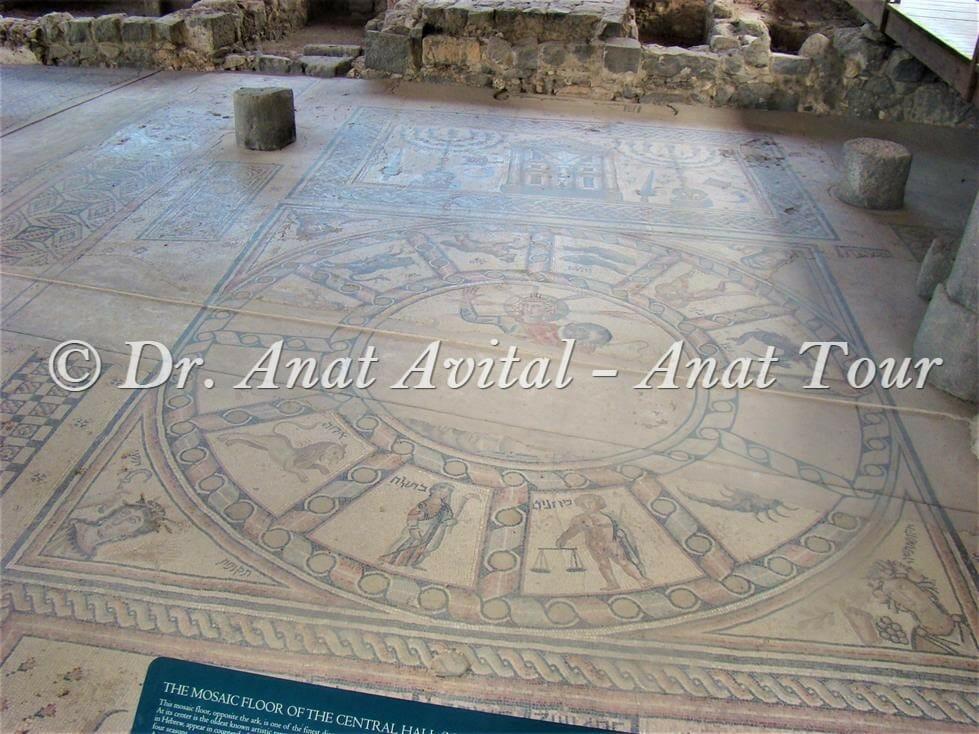 """גלגל המזלות פסיפס בית כנסת חמת טבריה, צילום: ד""""ר ענת אביטל"""