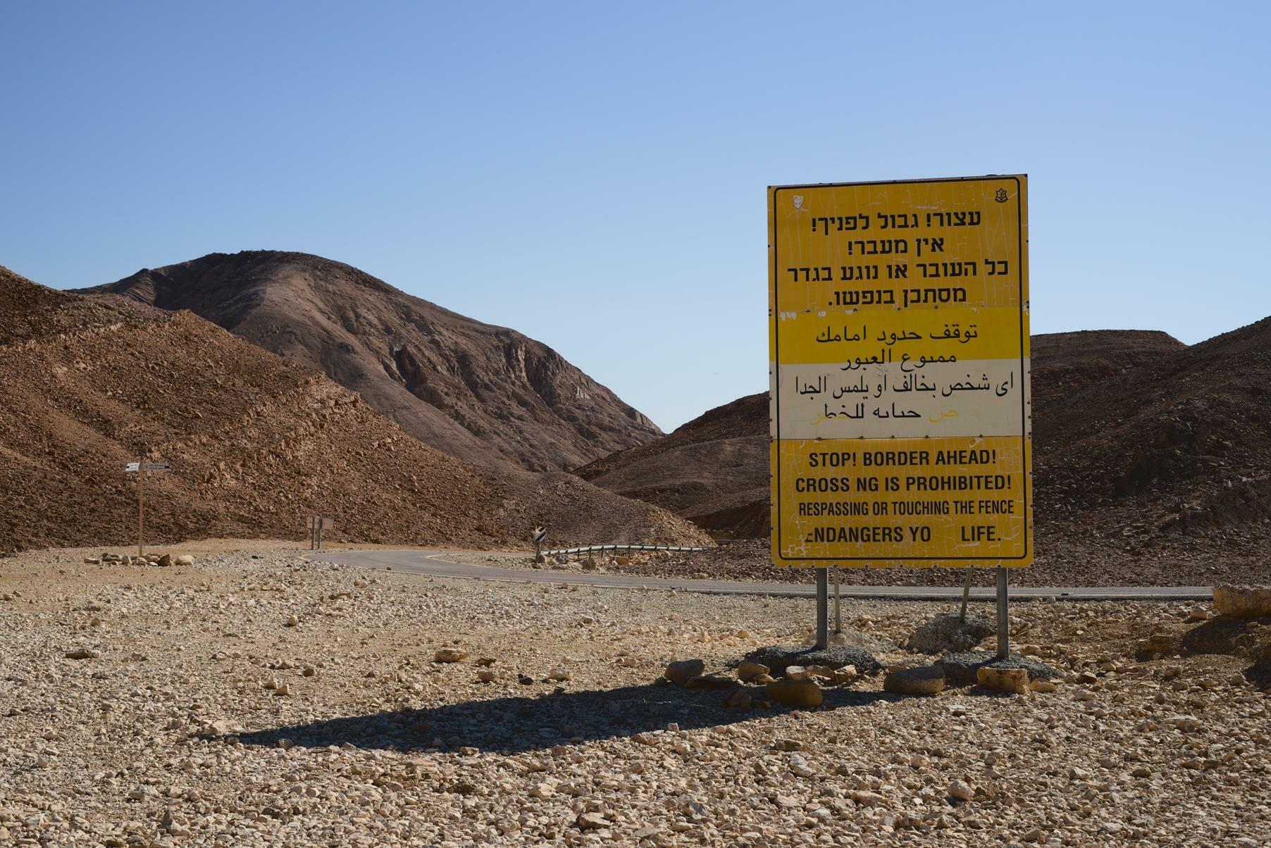מצפור מצוקי גישרון, טרק על שביל ישראל בהרי אילת, צילום: יוסי אביטל