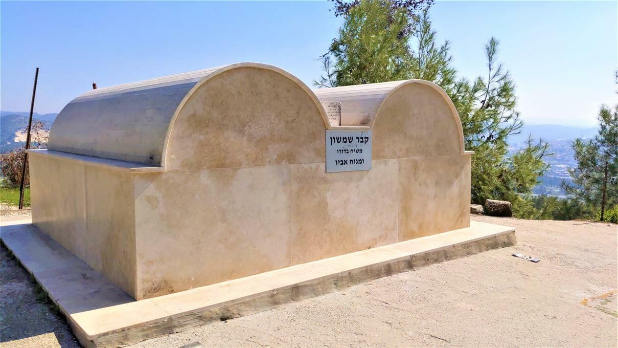 """קבר שימשון הגיבור ומנוח אביו, תל צרעה, יער הנשיא, צילום: ד""""ר ענת אביטל"""