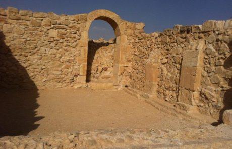 עקרונות מדעי הארכאולוגיה: כרונולוגיה,סטרטיגרפיה, חרסים ומטבעות