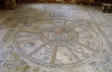 בית הכנסת העתיק של בית אלפא: פסיפס צבעוני בעמק בית שאן