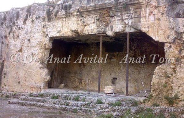 קברי המלכים מתקופת הבית השני בירושלים : הלני המלכה ובניה