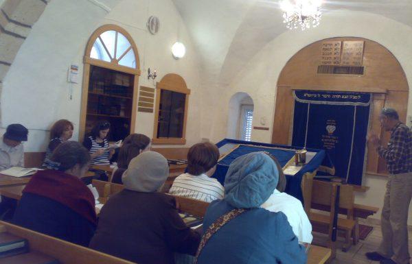 מכתב תודה מקורס טיולים בירושלים לדורותיה, מכללת אור חיה
