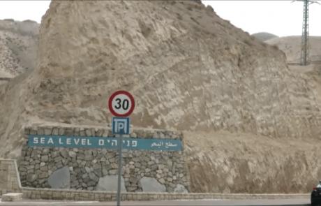 שלט פני הים בכביש 1 היורד מירושלים לים המלח