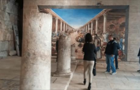 הקרדו ברובע היהודי בירושלים ומפת מידבא