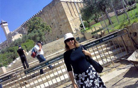 מערת המכפלה בחברון עיר האבות: מואוזולאום יהודי עתיק בארץ ישראל