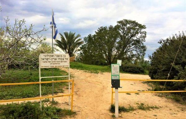 גבעת תום ותומר בנגבה: אתר הנצחה ל-73 חללי אסון המסוקים
