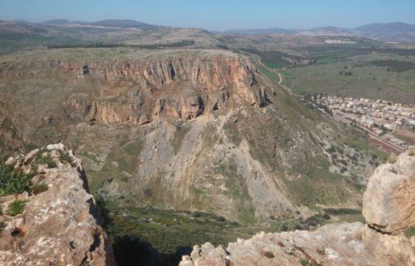 גן לאומי מצוקי הארבל: טיול מיטיבי לכת בצפון