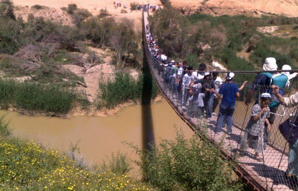 גשר הכבלים התלוי על נחל הבשור בנגב המערבי