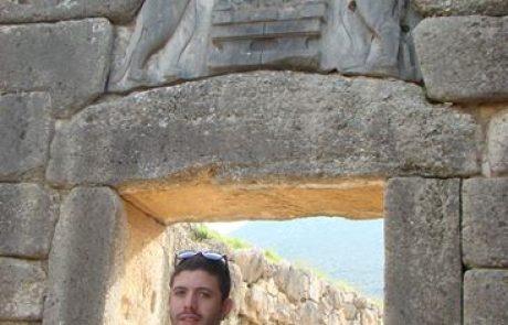 יוון העתיקה והפלופונסוס: טיול למיקנה והקשת הקדומה בהיסטוריה