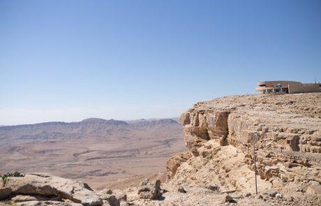 מצפה רמון- שביל ישראל