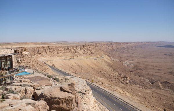 מעלה העצמאות: כביש 40 ממצפה רמון למכתש רמון