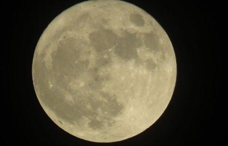 ירח-על מלא Supermoon סופר-מון: 14 בנובמבר 2016