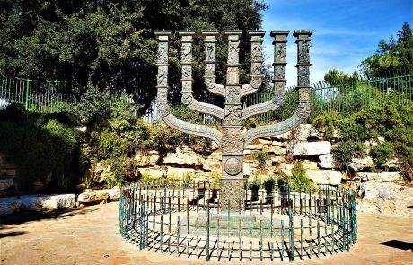מנורת הכנסת בירושלים: תולדות עם ישראל בתבליט ברונזה