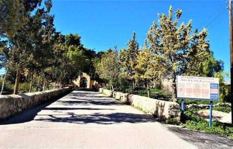 מנזר בית ג'ימאל, כנסיית סטפאנוס הקדוש ומנזר אחיות בית לחם