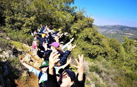 טיול חורף בית ספר חרדי של בנות: לימודי קיימות, שמירת טבע ואהבת הארץ