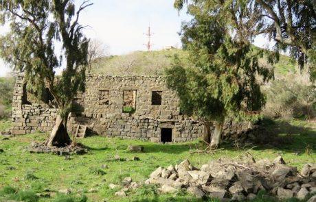 חורבת פרג' ברמת הגולן: פנינה יהודית בסוף הגולן מזרחה