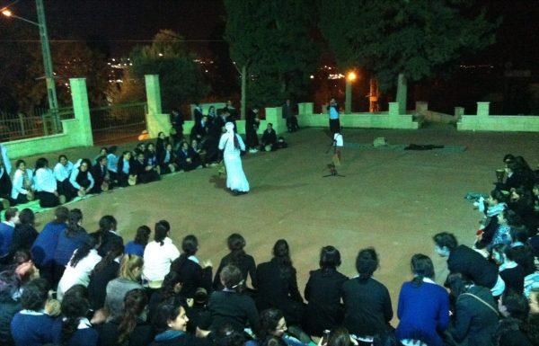 מכתב תודה על טיולי בית ספר מבית יעקב ירושלים