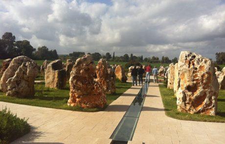 אתר ההנצחה ל-73 חללי אסון המסוקים בשאר ישוב