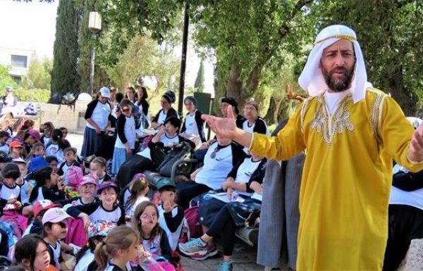 """לקוח מרוצה: טיול והצגות לרגל 50 שנה לירושלים המאוחדת לביה""""ס שלהבת בנות, שעלבים"""