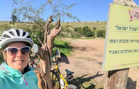 שביל ישראל במרכז ברגל ובאופניים: מיער בן שמן ומודיעין עד לטרון, מקטע 22-21