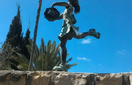 טיול בעין הוד: אמנות, נוף ירוק, שביל ישראל וקולינריה בכרמל